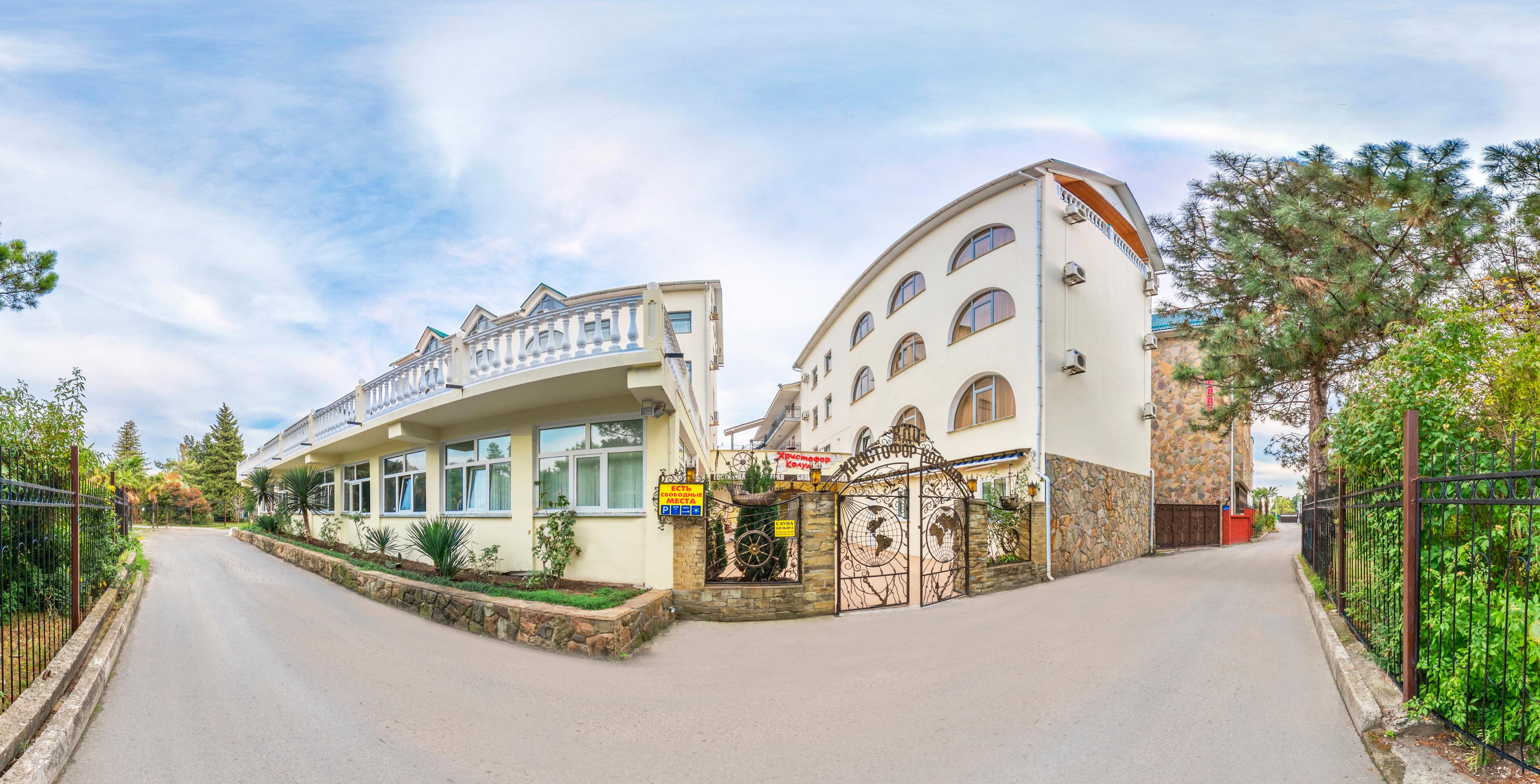 лазаревское гостиница христофор колумб фото общем